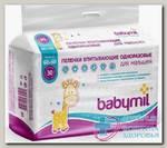 Babymil детские пеленки 60х60 см N 30