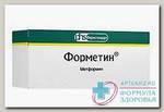 Форметин таб 1000 мг N 30