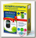Глюкометр OneTouch Select Plus Flex + тест-полоски 50шт N 1