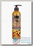 CHIHARU Шампунь увлажняющий для нормальных волос Киноа и Маракуйя, 500 мл N 1