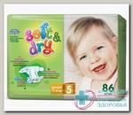 Подгузники детские Helen Harper Soft и Dry junior р-р 5 (11-25кг) N 86