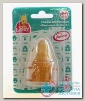 Lubby соска латексная молоч быстрый поток /4656/ 6+мес N 2