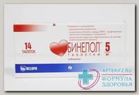 Бинелол тб 5 мг N 14