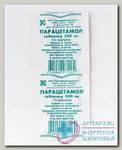 Парацетамол тб 500мг N 10