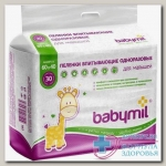 Babymil пеленки впитыв однораз детские 60х40см N 30