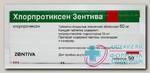 Хлорпротиксен тб п/о плен 50мг N 50