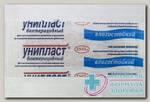 Лейкопластырь Унипласт бактерицидный влагостойкий 2,5х7,2 см плен основа N 1