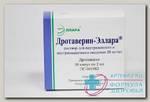 Дротаверин амп 20мг/мл 2мл N 10