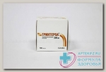 Гринтерол (УрсоДФК) 250 мг N 100