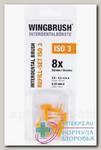Wingbrush набор сменных ершиков refill-set iso3 2,5мм/0,45мм N 8