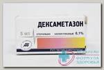 Дексаметазон капли глазн 0.1% фл 5 мл N 1