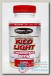Кило-лайт утро (снижение веса) капс N 100