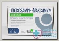 Глюкозамин Максимум Адванс 1500 саше 10г N 14