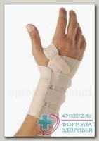 Relaxsan усилитель лучезапястного сустава р-рS на прав руку (M1800R) N 1