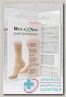 Relaxsan эластичный голеностоп сильной компрессии р 3 (23/26) (50100) N 1