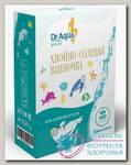 Соль д/ванн хвойно-солевая ванночка 450 г ф/п N 3