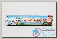 Гематоген молочный со вкусом клубники конфеты таблетированные N 10