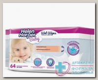 Салфетки влажные Helen Harper Baby N 64