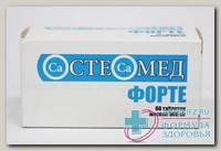 Остеомед форте тб N 60