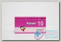 Калчек (Амлодипин) тб 10мг N 30