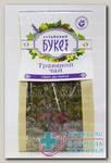 Алтайский букет Травяной чай иван-да-марья 90г N 1