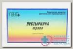 Пустырник трава Лек С+ фильтр-пак 1.5г N 20