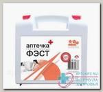 Аптечка д/экстренной профилактики парентеральных инфекций в пласт футляре N 1