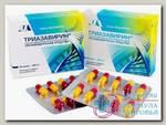 Триазавирин капс 250мг N 10