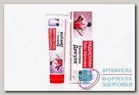 Радикулин гель-бальзам Валентина Дикуля поясница 100мл N 1