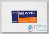 Моксарел тб п/о плен 0,4 мг N 30