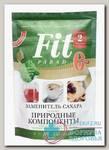 ФитПарад 10 заменитель сахара 150г природные компоненты пак N 1