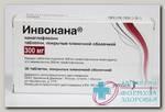 Инвокана тб п/о плен 300 мг N 30