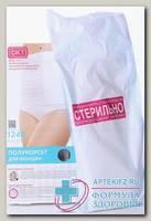 ФЭСТ полукорсет стерильный д/женщин р.96 белый /1248/ N 1