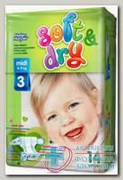 Подгузники детские Helen Harper Soft и Dry midi р-р 3 (4-9кг) N 14