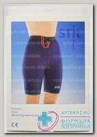 Intersan физиотерапевтические шорты р-р L cn 233148 цвет синий N 1