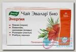 Чай Эвалар Био Энергия ф/п N 20