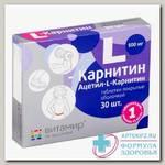 L-карнитин тб п/п 500 мг БАД N 30