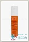 Avene солнцезащ флюид 50мл spf-50 д/чувст кожи без отдушек N 1