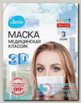 Latio маска медицинская классик р.M N 3