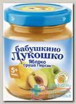 Бабушкино лукошко пюре яблоко/груша/персик 5+мес 100г N 1