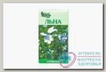 Лен семена Иван-чай100г N 1