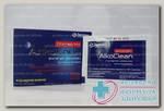 Алкоклин глутаргин пор д/приг р-ра 1г N 10