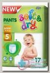 Подгузники-трусики детские Helen Harper Soft и Dry junior р-р 5 (12-18кг) N 17