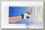 Intersan фиксатор голеностопного сустава с усилителями р-р S цвет синий N 1