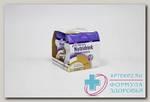 Nutricia Нутридринк компакт протеин кофе 125мл N 4