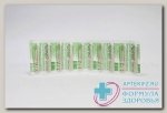 Luxplast лейкопластыри телесного цвета перфорир полим основа 19х72 мм N 10