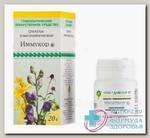 Иммукор (аконит) гран гомеопатич 20г кор N 1