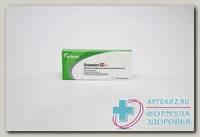 Алмонт тб п/о плен 10 мг N 28