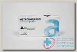 Метронидазол-Авексима ваг супп 500 мг N 10