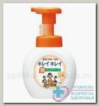 LION Kirei Kirei Пенное мыло для рук с ароматом цитрусовых фруктов, флакон-дозатор, 250 мл N 1